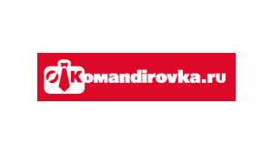 Командировка.ру
